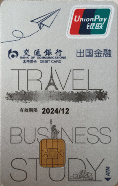 Bank of Communications Travel Card