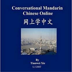 Conversational Madarin Logo