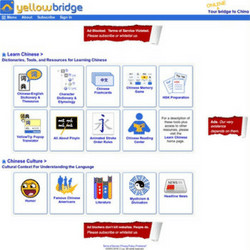 Yellowbridge Logo