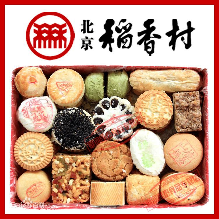 Běijīng Dào Xiāng Cūn has lots of tasty treats to choose from