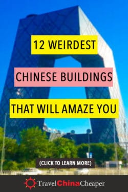 Save this article about unique Chinese architecture on Pinterest