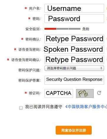 12306.cn registration translation screenshot