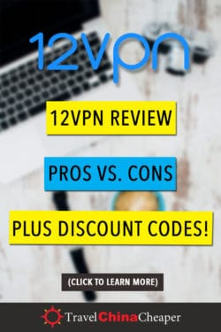 12vpn review pros vs cons - Save this later on Pinterest!