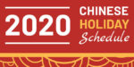 2020 Chinese Holiday Schedule