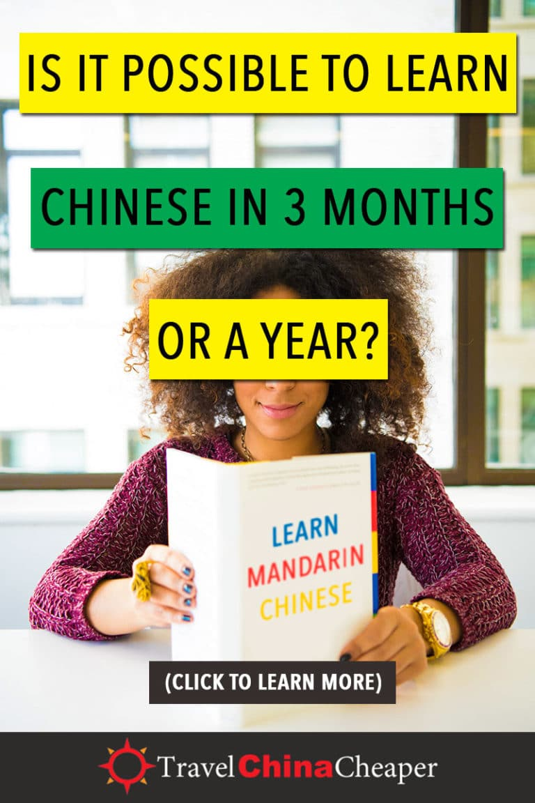Whether you are thinking about learning Chinese or have already dug into the language, click to read this article for a clearer picture of when you can expect to speak Chinese fluently. | Travel China Cheaper | China Travel Guide | Learn Chinese | Learn Mandarin | Learn Chinese Fast | Expat in China | China Travel Blogger | Asia Travel Guide #China #chinatravel #travelChina