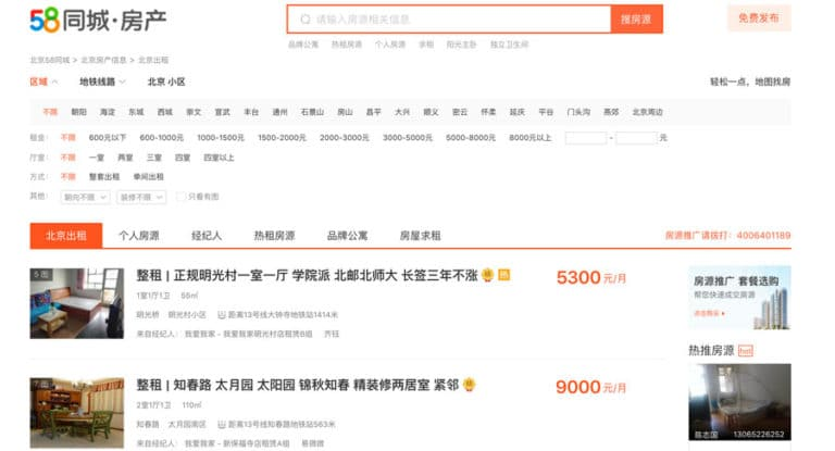 You can use 58.com to search for apartments in China online