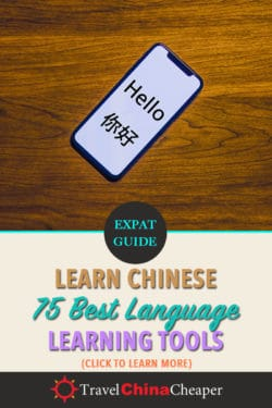 Pin this article about Chinese language learning tools on Pinterest