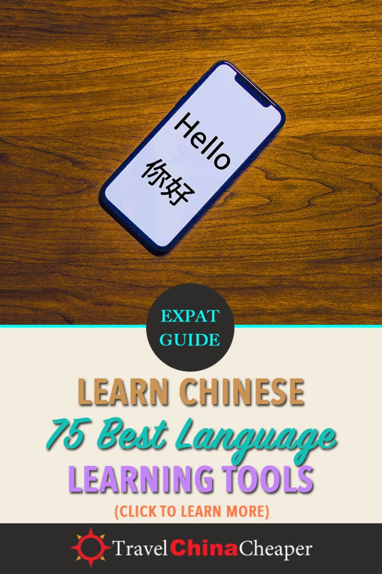 The Internet is full of wonderful tools to help you learn Chinese online! This guide provides a list of 75 best language tools to Chinese fluency. Click to learn more! | China Travel Cheaper | China Travel Guide | Learn Chinese | Learn Mandarin | Expat in China #China #learnChinese #learnMandarin #ChinaTravelGuide #ExpatinChina