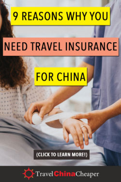 Save this article about why you need travel insurance for China on Pinterest!