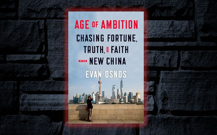 The Age of Ambition by Evan Osnos