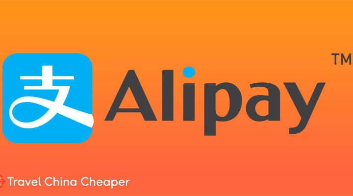 Using Alipay in China to Transfer Money tutorial
