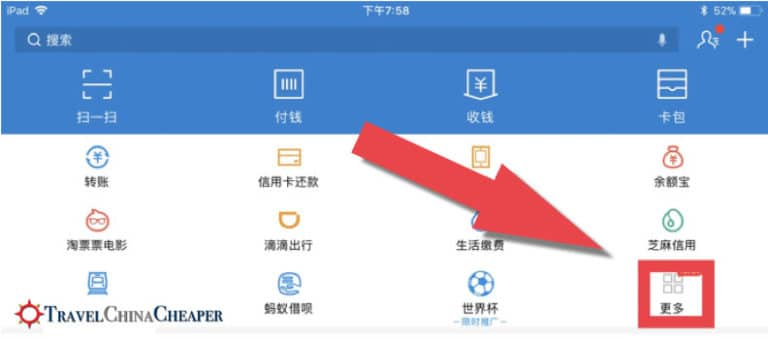 How to Send Money Internationally with Alipay | China Tutorial