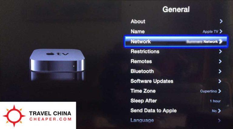 Network settings on the Apple TV to setup for VPN