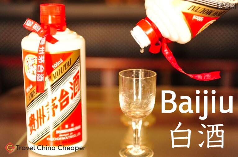 "Baijiu, also translated as ""white wine"", is the most popular Chinese liquor."