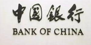 The Bank of China