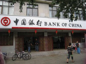 A branch of Bank of China, where you can find an ATM in China