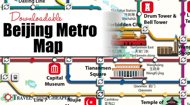 Downloadable Beijing subway map for tourists