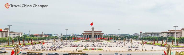 Beijing's Tiananmen Square panorama