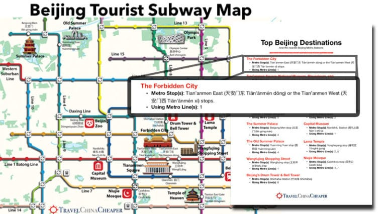A Subway Map Is A Good Example Of A.Free Downloadable Beijing Metro Map 2019 Tourist Destination Guide