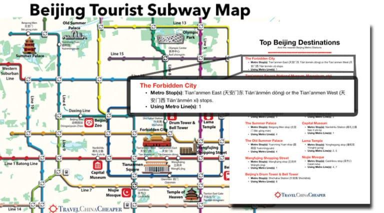 Beijing Tourist Subway Map example