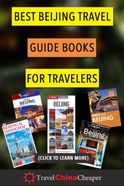 Best Beijing Travel Guide Book - Pin this!