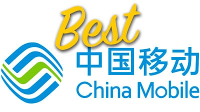 Best China SIM card plan available through China Mobile