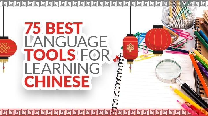 Best Tools to help you learn the Chinese language