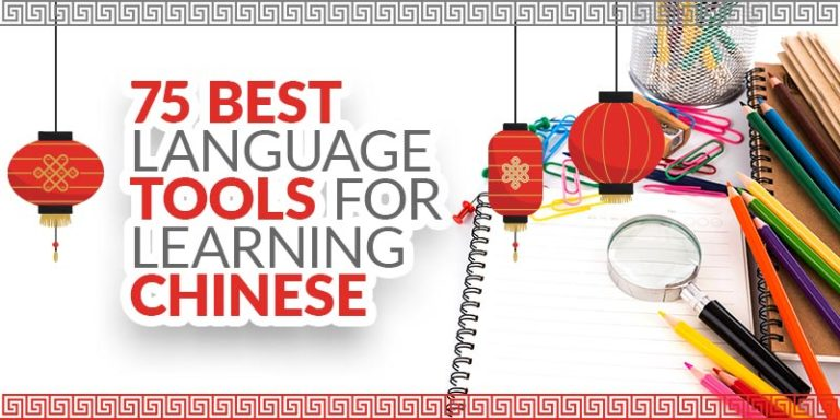 Best Tools to Learn to Write Chinese Characters | 2018 Student Guide