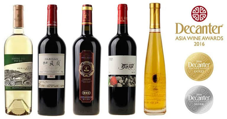 Chinese wines that won the Decanter Asia Wine Awards in 2016