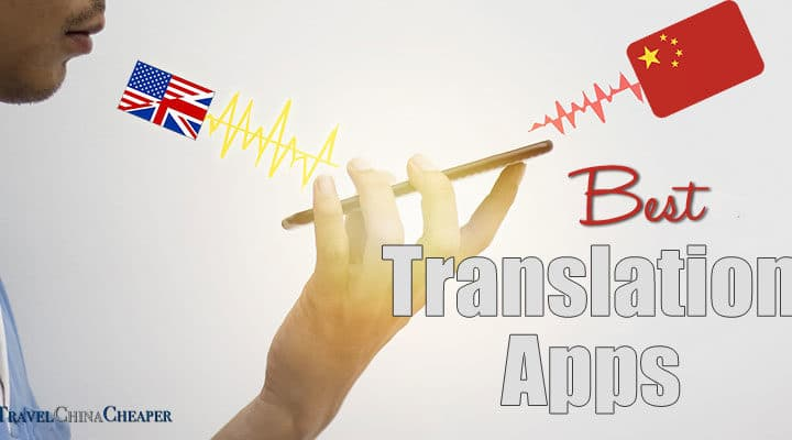 A review of the best voice translation apps for China
