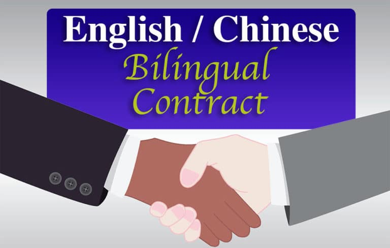 Free Chinese Rental Contract Template Plus Bilingual