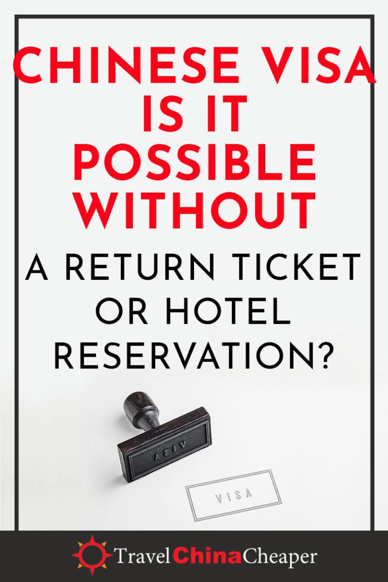 If you plan to visit other countries before returning home or plan on leaving the country by land rather than by plane, do you still need to purchase flights and book hotels?