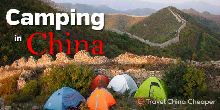 Camping in China, a traveler's guide