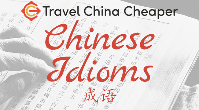 Most popular Chinese idioms known as chengyu