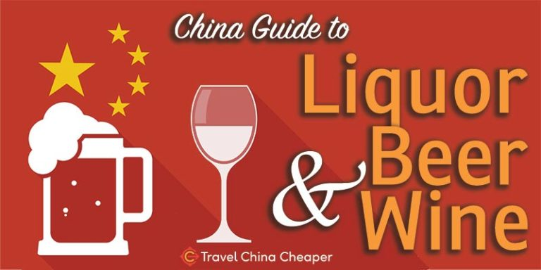 A Guide to Chinese Alcohol, including baijiu, Chinese beer and China wine!