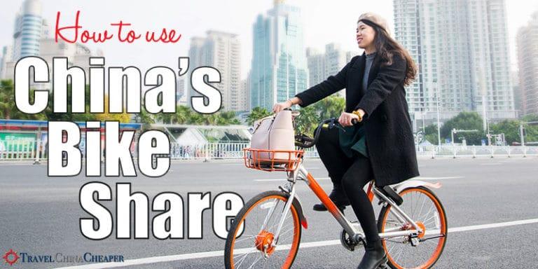 How to use the China bike share programs