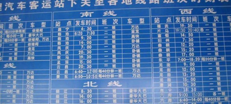 Example of a China bus schedule