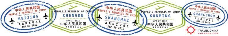 China City stamps for 72-hour China transit visa