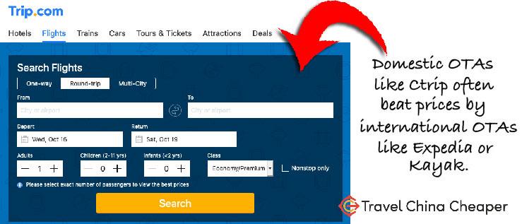 Trip.com homepage, China's domestic OTA