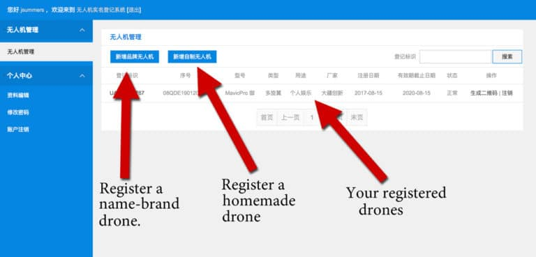 Registering your drone with the CAAC
