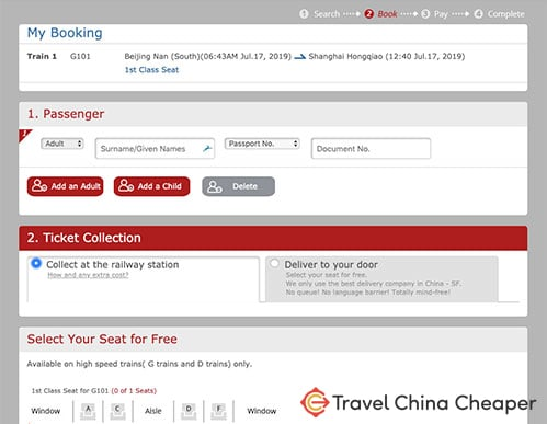 China train ticket online booking page for China Highlights