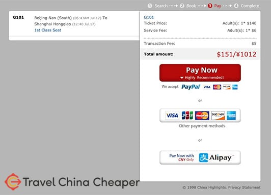 China Highlights Checkout page for train ticket purchases