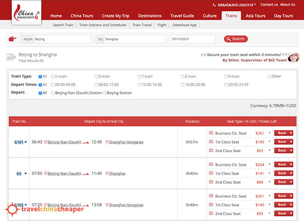 China train ticket schedule and pricing on China Highlights