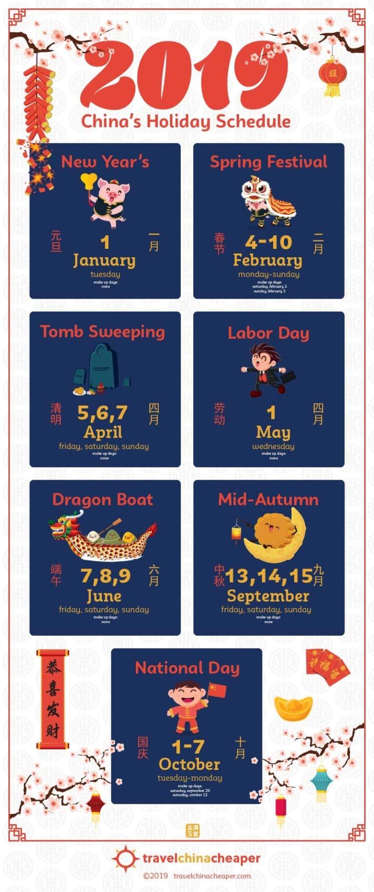China holiday calendar 2019 infographic