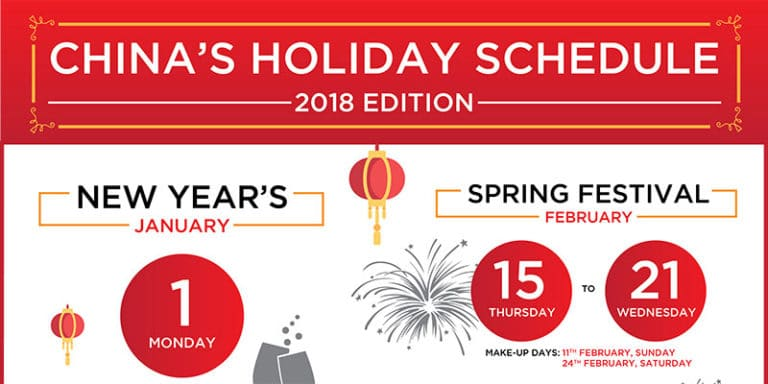 2018 China Public Holiday Schedule
