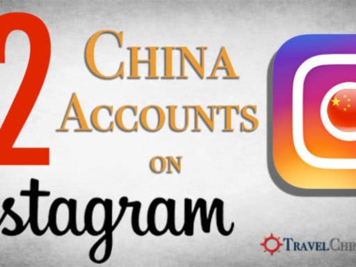 How Do I Attach A Logo To A Instagram Account
