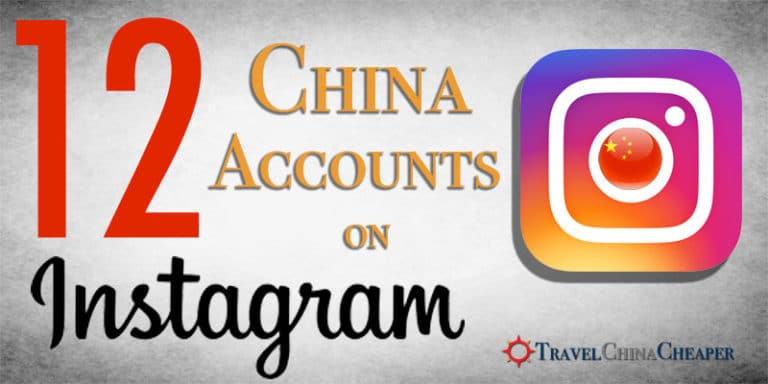 12 China Instagram accounts worth following