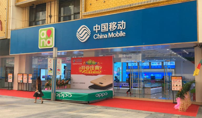 China Mobile store, the best place to get a SIM card in China