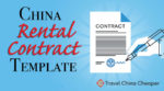 China Rental Contract template
