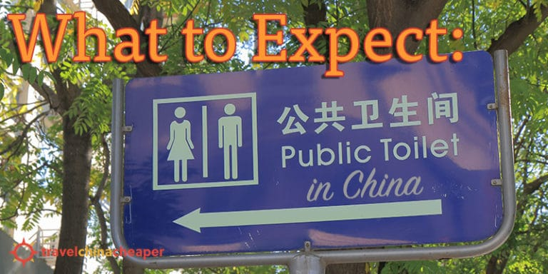 China Toilet - What to expect with bathrooms in China